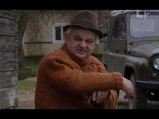 Gimines 1 sezonas 1 serija www.Online-Tv.Lt