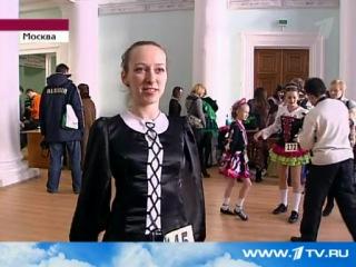 Репортаж о Московском феше на Первом канале