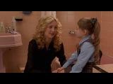 Модная мамочка Raising Helen (2004)