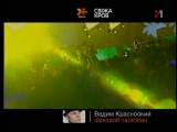 Green Silence - Люся, прощай! (live, M1)