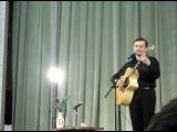 На встрече с Сергеем Безруковым в универе 15.04.2011 года.