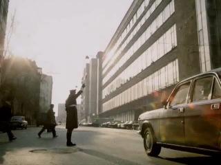 Песня бюрократов -