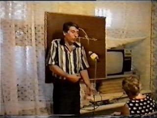 Эниология. школа 1997. ч.7