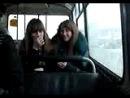 ахах ор в автобусе Анэт и Инэс