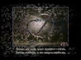BARS MC 27 feat. Volkodav - Зачем, почему