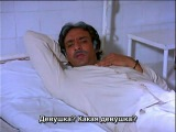Нет никого лучше нас / Hum se badhkar kaun (1981) Митхун Чакраборти