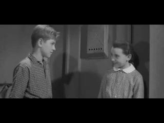 девчонка, с которой я дружил (1961)