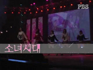 [PERF] SNSD - Honey, Girl's Generation, ITNW (Postech Pop Pohang University/2007.11.10)