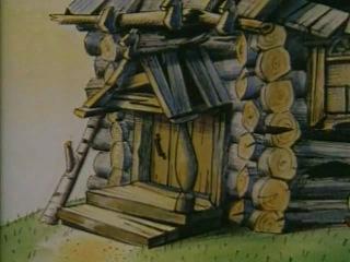 про фому и про ерему. 1984