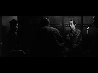 1 серия Затоичи. Слепой фехтовальщик: сказ о Затойчи / Blind swordsman: the tale of Zatoichi [1962]