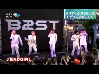 [NEWS] 15.06.2011 Supernews - BEAST Guerilla Mini Concert in Japan