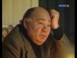 Евгений Леонов - О смысле жизни, свободе, вере в Бога...