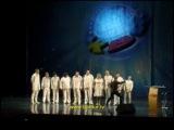 Гала-концерт Сочи-2011 Сборная Краснодарского края «БАК-Соучастники»