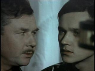 Последнее лето детства (3 серия) (1974)