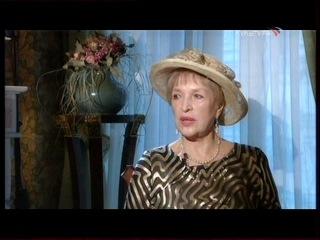 Дуновение века 2. Русская мода 1950-х годов (2005) (фильм 6)