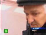 Канал НТВ. Брянск 2010 памятник Гагарину. Vk Циалковский, Эйнштейн и другие ))