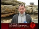 Кам'яна могила на Запоріжжі - колиска цивілізації