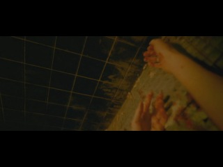 Вход в пустоту (сцена смерти)