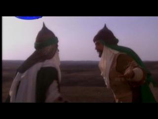 Халид Бин Аль Валид - Обнаженный меч Аллаха (8 серия)
