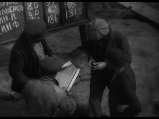 Песнь о героях Комсомол реж Йорис Ивенс 1932 документ Межрабком