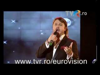 Dragos Chricu Anthony Ikwuagwu Uchenna - Open Your Eyes (Национальный отбор Румынии на Евровидение 2011) (1 ТУР)
