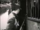 """Фильм """"При попытке к бегству"""" (1965 г.)"""