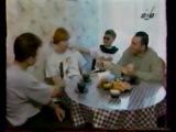 Пока все дома (ОРТ, 1996) Иванушки International