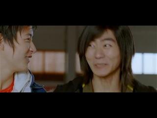 Ушу / Wushu (2008)