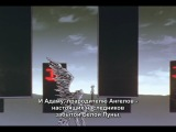 Neon Genesis Evangelion / Евангелион - 24 серия [субтитры]