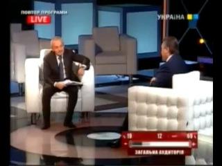Анекдот про сало от Януковича