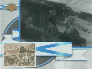 Защита Севастополя 1854