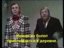 Песня про Ёжика. С переводом.