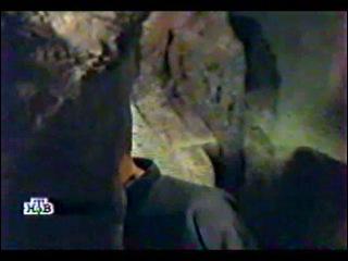 Легенда о затерянном городе (1997) - 30 серия