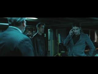 Телохранитель (фильм 2010)