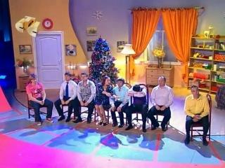 Уральские пельмени новый год который был у каждого Борода измята Часть 1