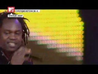 Dr. Alban - It's my life (live)Санкт-Петербург 2010 Дискотека 90-х