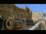 Мировые сокровища культуры. Античная Олимпия. За честь и оливковую ветвь (Греция)
