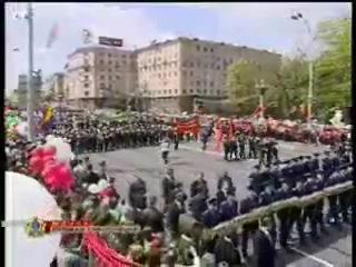 Парад 9 мая 2011...курсанты МГВАК...