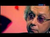 Вадим Демчог - Mr.Freeman в прямом эфире
