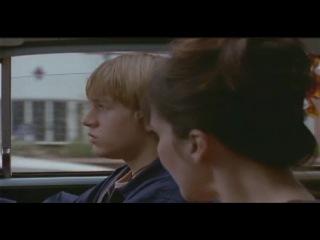 Близке друзья (Британия) 1 сезон серия 4