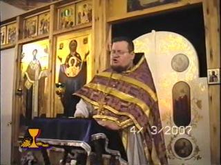 Протоіерей Олегъ Стеняевъ. Что не есть Православіе