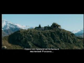 ВК: Трилогия. Дополнительные материалы: Дж.Р.Р. Толкин: Истоки Средиземья