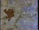 """""""Зимняя сказка"""" (1981)  ♥ Добрые советские мультфильмы ♥"""