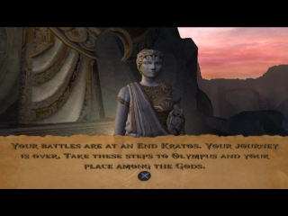 God of War 1 прохождение часть 38