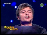 Павел Алдошин - Друг