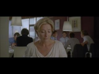 Песня ланча / The Song of Lunch (2010)