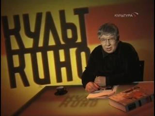 Культ кино с Кириллом Разлоговым. Мёртвый сезон (2008.07.27.)