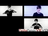Justin Bieber - (Usher feat Pitbull - DJ Got Us Fallin' In Love)
