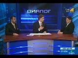 Алексей Захаров в прямом эфире телеканала РБК, в программе «Диалог».