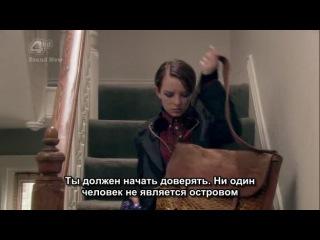 Skins 5 сезон 1 серия Franky - ENGрус.субтитры